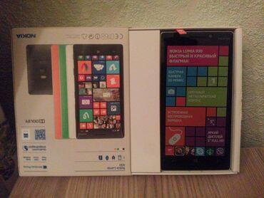 Nokia Lumia 930 WhiteBrend NokiaSeriya LumiaIstehsalçıdan model kodu