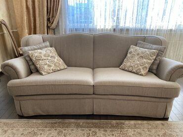 Продаю мягкую мебель. Новая