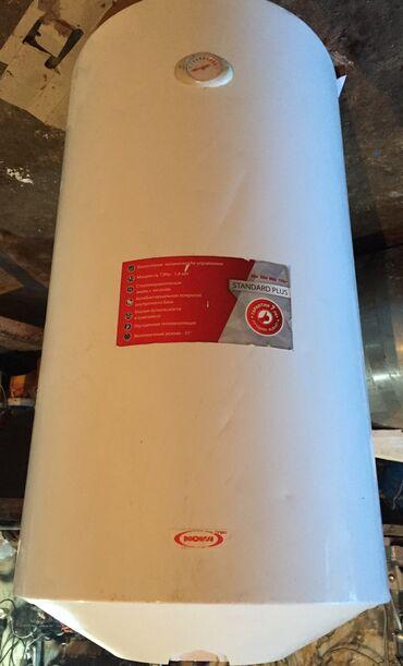 ariston 50 liter - Azərbaycan: Ariston