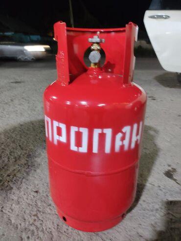 Газ баллон заправка - Кыргызстан: Продаю новый газовый баллон 27 литр( Производство Белоруссия) ( Можно