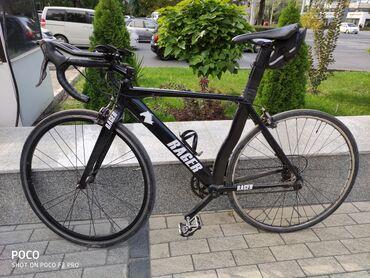 Шоссейная велосипед Европы
