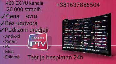 Iznajmljujem - Boljevac: IPTV Televizija za sve uredjaje pc android box smart tvViber kontakt