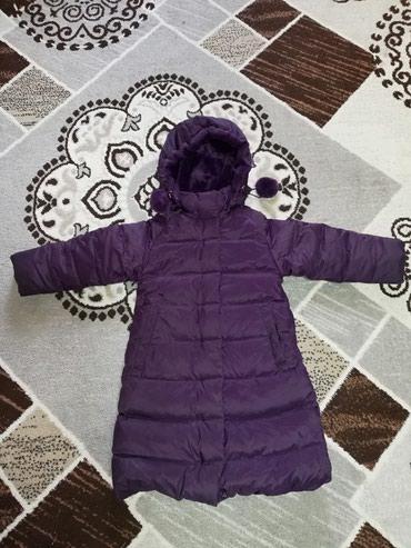На 4-5 лет в Бишкек