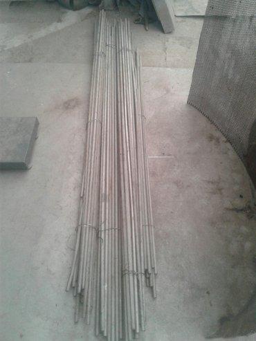 Труба нержавейка д 14мм длина 2.5м цена 350с за кг в Бишкек