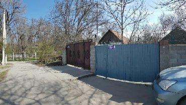 дома из клееного бруса в Кыргызстан: Продажа Дома : 80 кв. м, 7 комнат