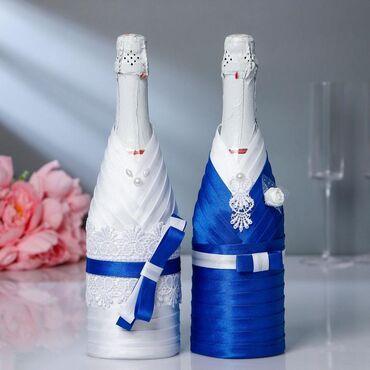 свадебные украшения в Кыргызстан: Свадебное украшение на бутылку шампанского, съемное, для яркого и