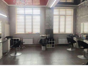 Продаю салон красоты в Центре - в Бишкек