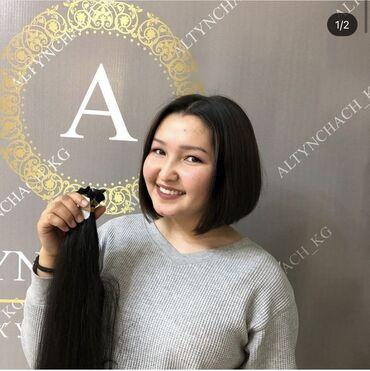 Скупка волос!!!!!Самые лучшие цены и условия для вас, милых
