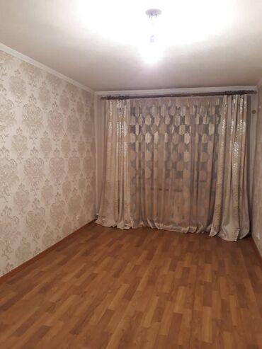 3 комнаты, 57 кв. м