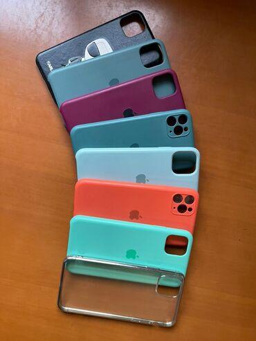 iphone 11 pro цена ош in Кыргызстан   APPLE IPHONE: Оригинальные чехлы на Iphone 11 proMax.8шт