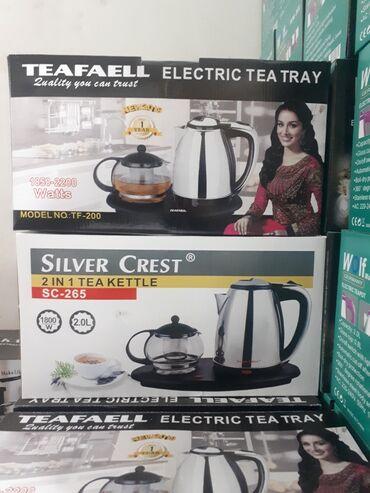 Elektrik çaydanları - Azərbaycan: Silver crest dəst çaynik anabala çaynik .İş yerlərində ofislərdə