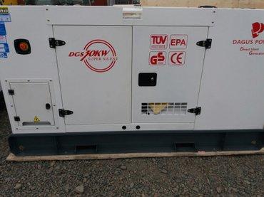 Дизель генератор в Лебединовка