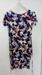 Haljine | Nova Varos: Pamucna haljina univerzalne velicine(moze I xl) Nova, bez etikete. Sa