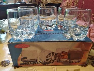 Стаканы - Кыргызстан: Набор стаканов, Турция. 5 шт