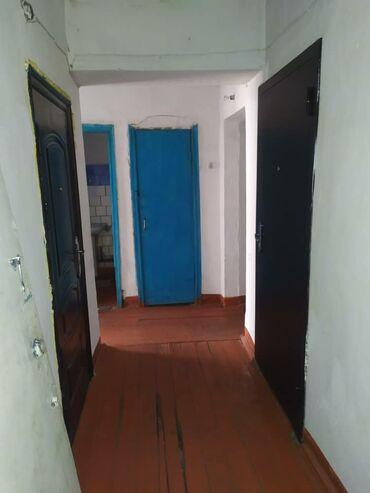 купить участок под автомойку в Кыргызстан: Продается квартира: 1 комната, 19 кв. м
