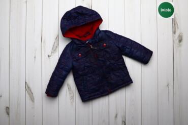 Детский мир - Украина: Дитяча куртка Zironka, р. 80    Довжина: 36 см Рукав: 27 см Напівобхва