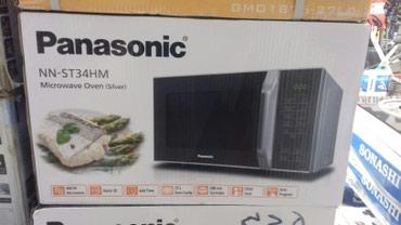 Xırdalan şəhərində Panasonik mikradalgalisoba 25 litir cadirma pulsuz