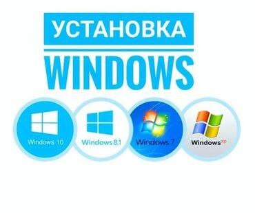 джойстик для ноутбука в Кыргызстан: Ремонт   Ноутбуки, компьютеры   С гарантией, С выездом на дом
