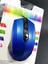 Elektronika | Bela Palanka: Plavi Gejmerski mis USB 3.0-2.0  Gejmerski miševi USB 3.0/2.0 Novi, do