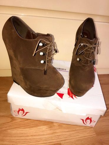 Braon plišane cipele, 37 - Bor