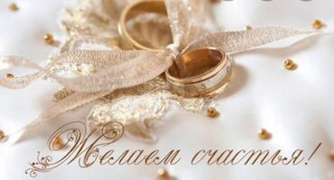 Свадебные платья - Токмак: Токмок. Продам свадебные,вечерние,национальные платье есть более 50