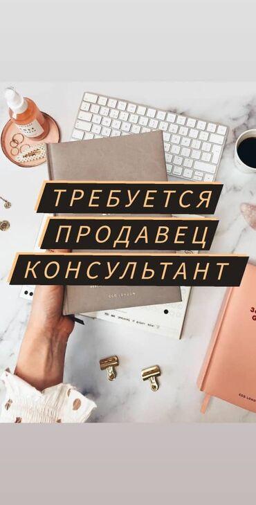 мойка апарат в Кыргызстан: В отдел мыло мойки