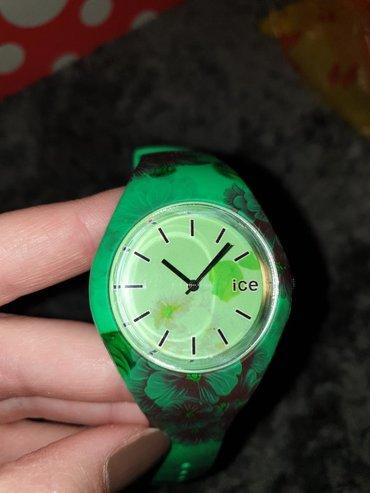 Nov ice sat