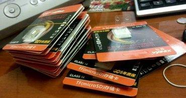 Продаю microcd 8гб 10 класс новые в упаковке с картридером и в Бишкек