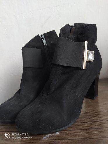 Женская обувь - Кыргызстан: Ботильоны 35-36 размер. Одевала пару раз, состояние хорошее, отдаю по