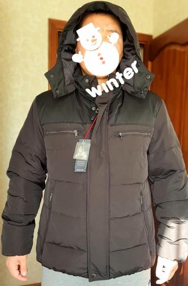 Куртка, зимняя, мужская ( пух) Blue Harbour одноименной марки известно