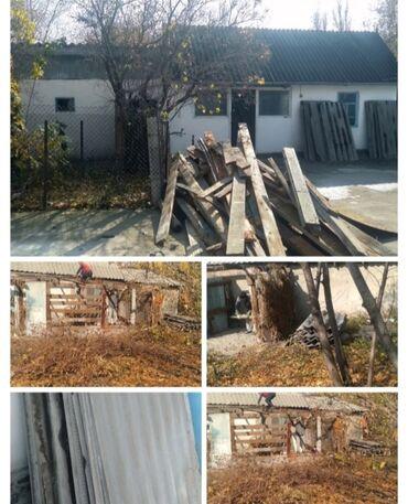 купить гараж в Кыргызстан: Куплю старый дом под снос домов демонтаж здания.  Куплю бу шифер, кирп