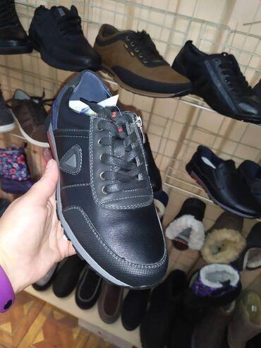 Кроссовки и спортивная обувь - Лебединовка: Подростковые кроссовки.Качество отличное .  Возможна бесплатная достав