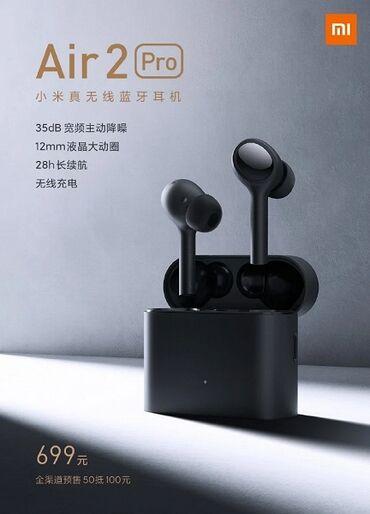 2598 объявлений   НАУШНИКИ: Xiaomi Air 2 ProТоповые наушники от xiaomi.Совершенно новые. В