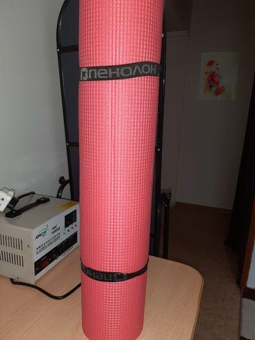 Другое для спорта и отдыха - Кыргызстан: Продаю йога-коврик новый. Забрать можно возле Бишкек парка