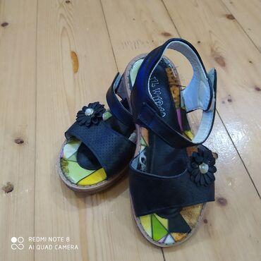 Uşaq ayaqqabıları