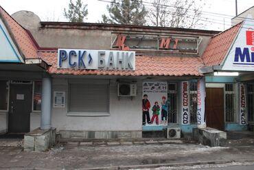 Здания - Кыргызстан: Сдам помещение в аренду 80кв.м. Киевская Молодая гвардия