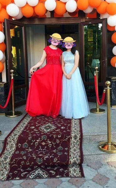 Продается платье вечернее,на выпускнойна свадьбы и другие
