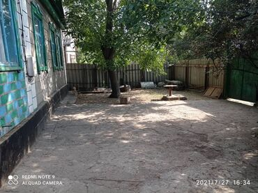 ������ ������������ �������������� ������ �� �������������� в Кыргызстан: 91 кв. м 4 комнаты, Сарай, Подвал, погреб, Забор, огорожен