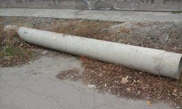 Труба бетонная СССР,  б/у, 4м, диаметр в Бишкек