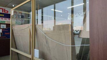 Ручной электромассажер для тела - Кыргызстан: Продаю бутик в ТЦ Мегакомфорт,на 2м этаже Е17. Цена договорная. Обраща