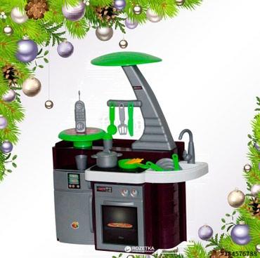 Kuhinja sa šporetom, frižiderom i fiksnim telefonom nova - Bogatic