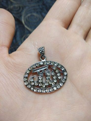 Продаю кулон серебро 925 с надписью в Бишкек