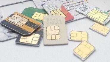Аксессуары для мобильных телефонов - Кыргызстан: Сим карты всех операторов.Оптом!
