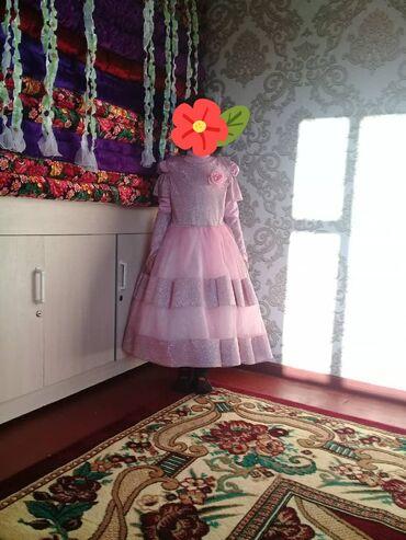 11184 объявлений: Почти новое один раз одели