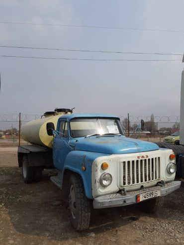 Продаю Газ 53 водовоз молоковоз в Каракол