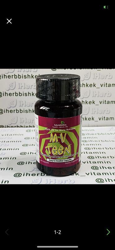 Мультивитамины для детей и подростков FutureBiotics, M.V. Teen США
