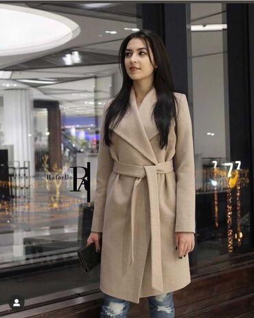 Продаю пальто Турецкого бренда Rafaello, цвет оранжеов-коричневый. Как
