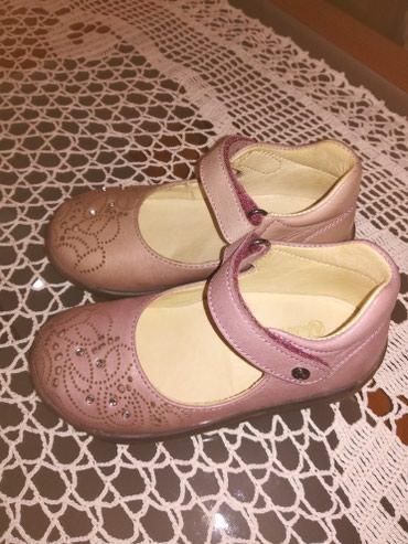 Dečije Cipele i Čizme | Stara Pazova: Naturino Falcotto, nove, nikad obuvene, jedna je za nijansu svetlija