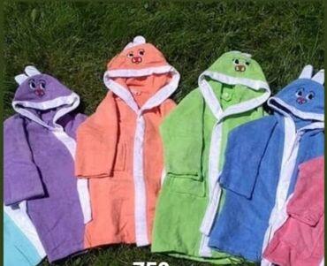 Акция! Детские милейшие махровые халаты для ваших детишек  размеры