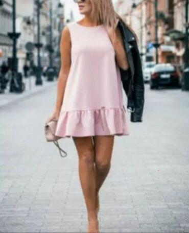 Летнее персиковое платье  Размер стандарт  Состояние хорошее